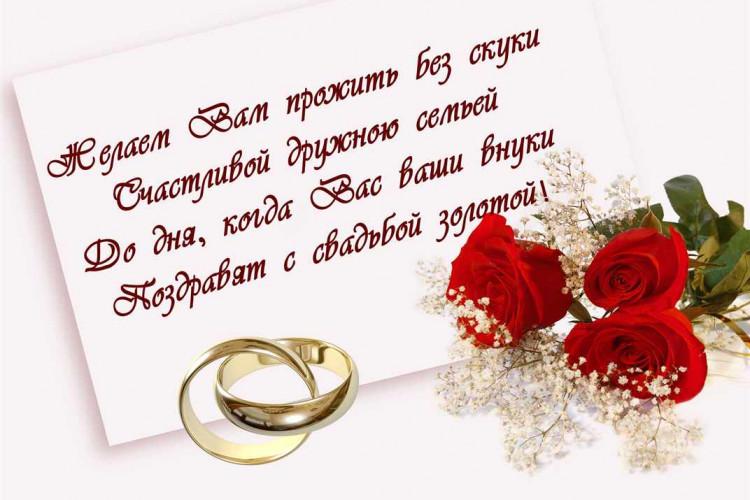 svadebnyj_plakat_8
